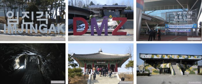 dmz morning tour