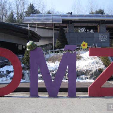 DMZ Tour with Lunch